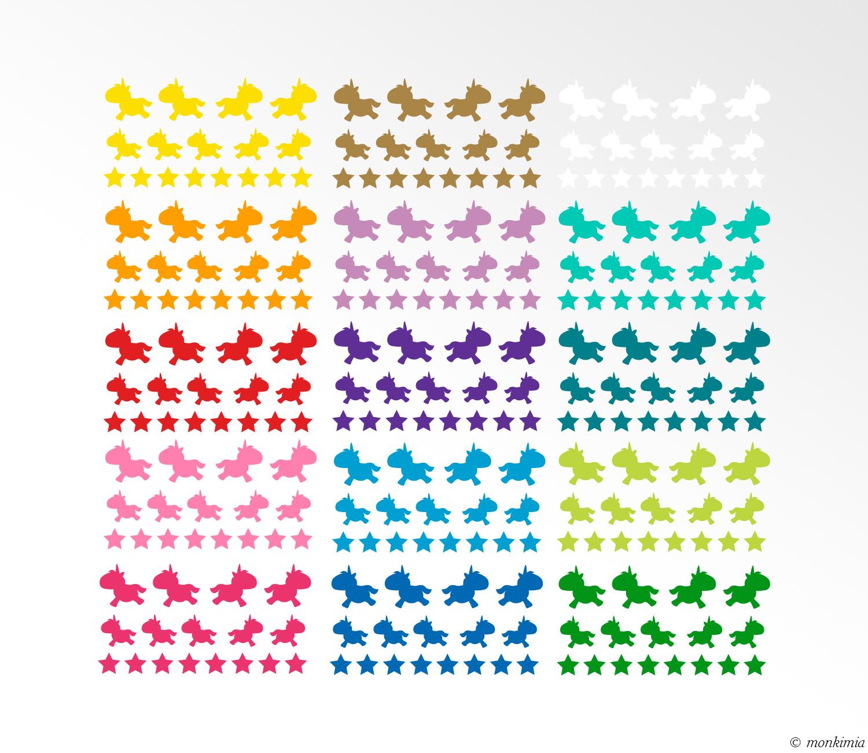 Fahrradaufkleber Unicorn Rainbow